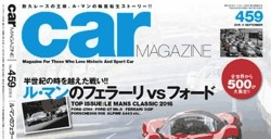 Il 33° Meeting su Car magazine